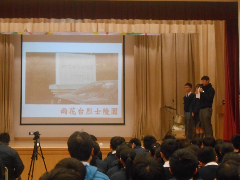 http://www.npc.edu.hk/sites/default/files/3_868.jpg