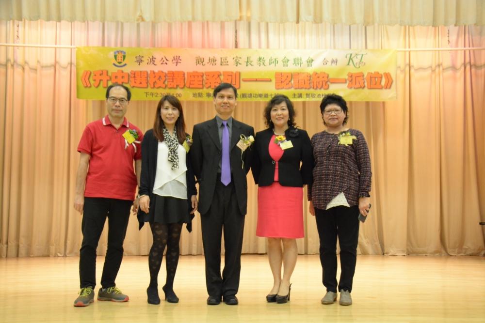 http://www.npc.edu.hk/sites/default/files/3_988.jpg