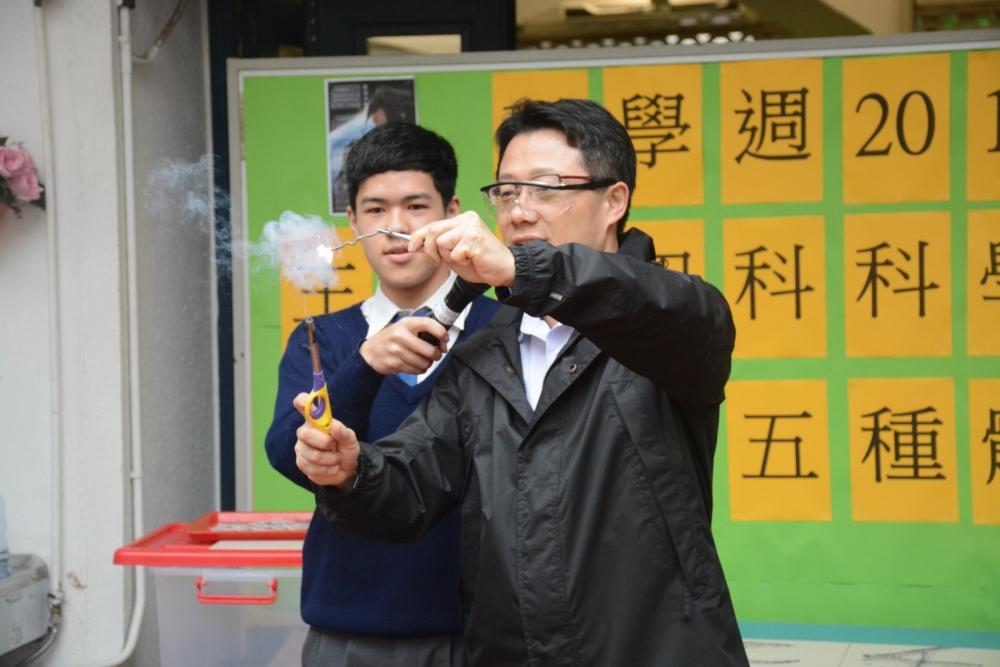 http://www.npc.edu.hk/sites/default/files/3_996.jpg