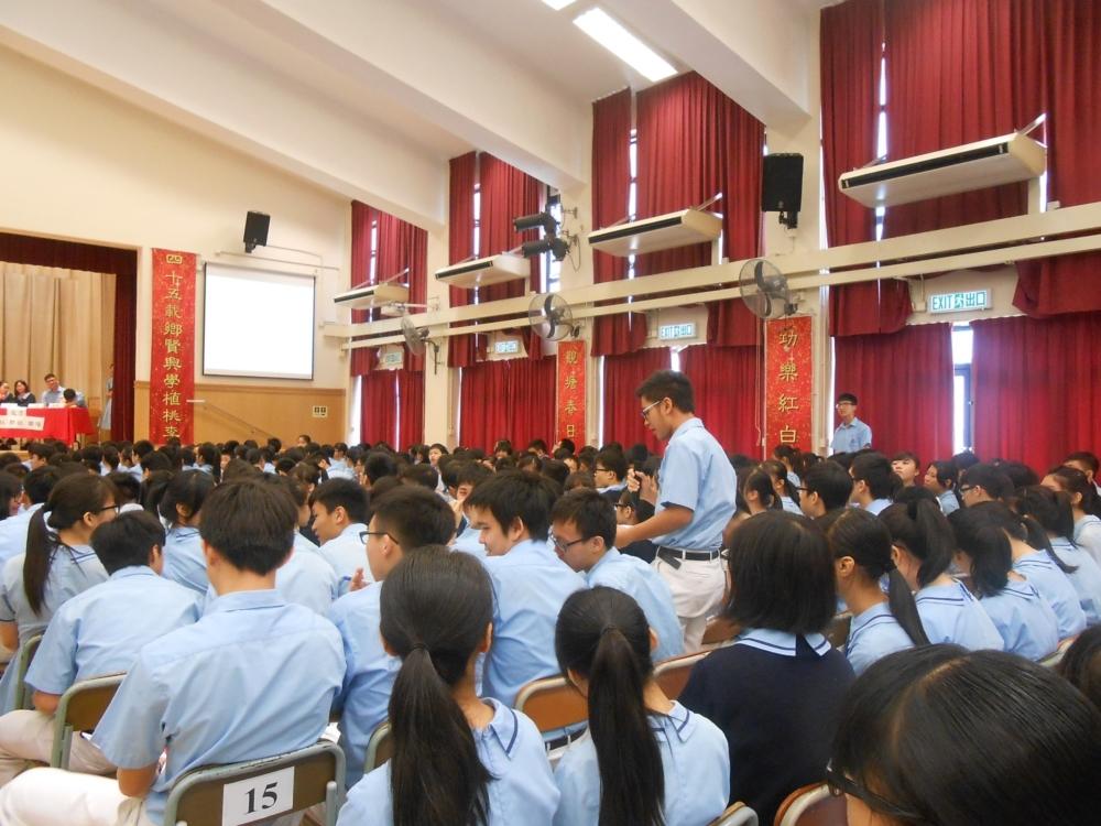 http://www.npc.edu.hk/sites/default/files/40_9.jpg