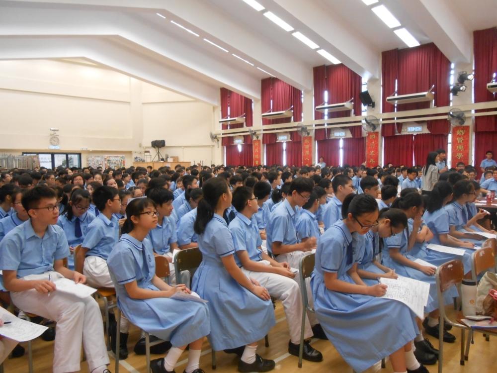 http://www.npc.edu.hk/sites/default/files/42_7.jpg