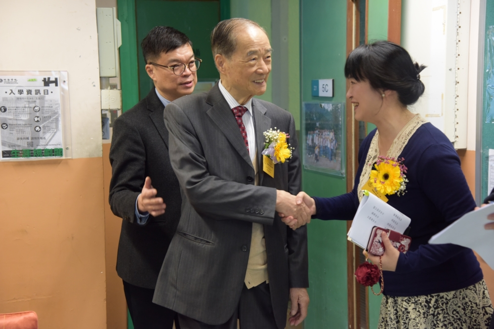 http://www.npc.edu.hk/sites/default/files/45_0.jpg