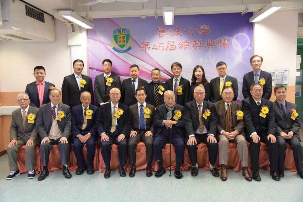 http://www.npc.edu.hk/sites/default/files/46_0.jpg