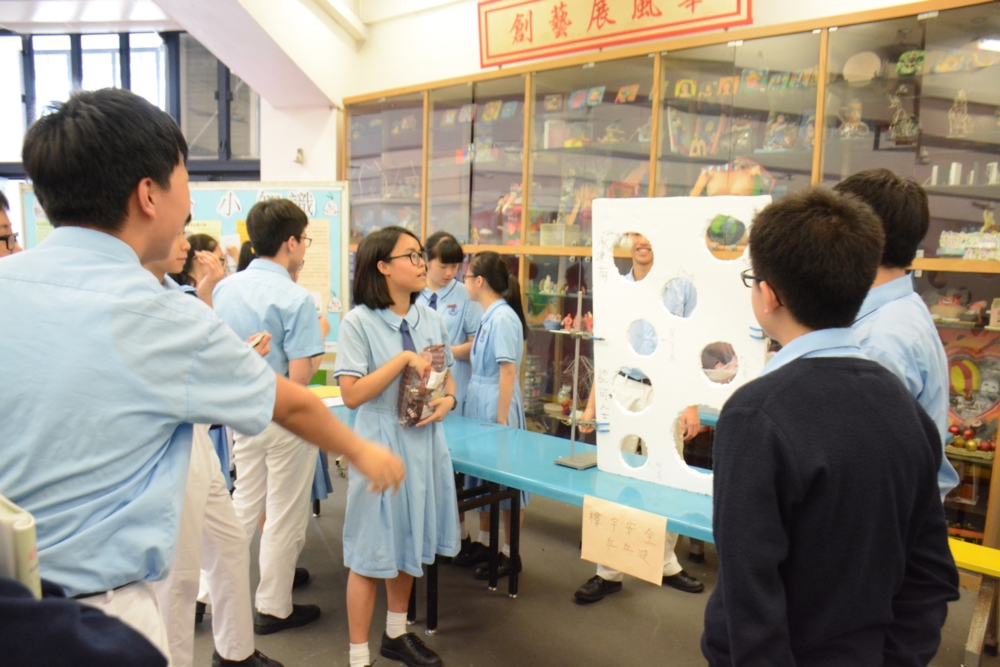 http://www.npc.edu.hk/sites/default/files/4_1005.jpg
