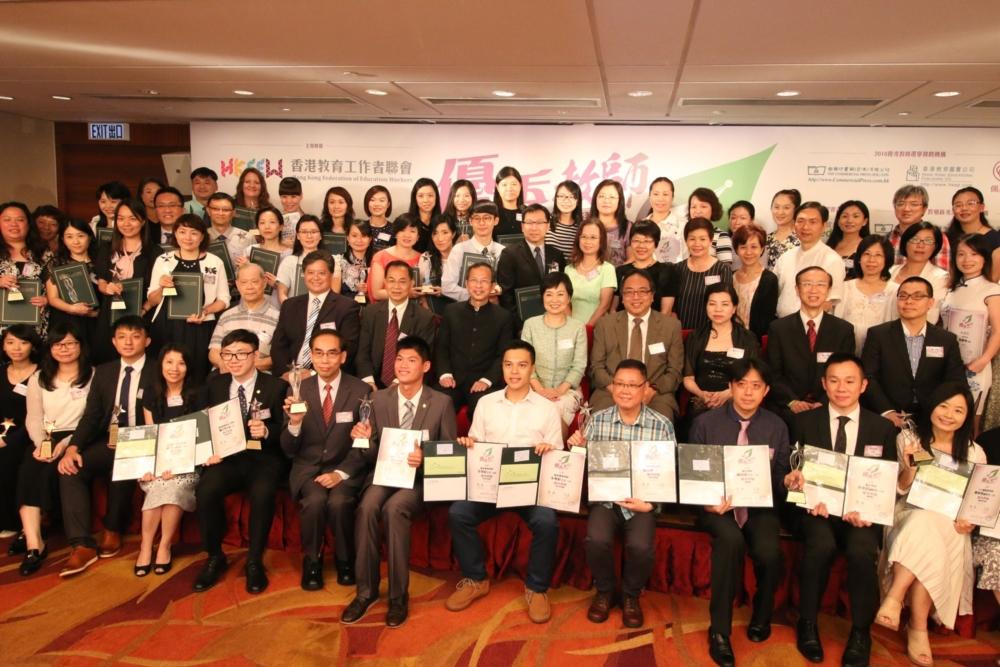 http://www.npc.edu.hk/sites/default/files/4_1016.jpg