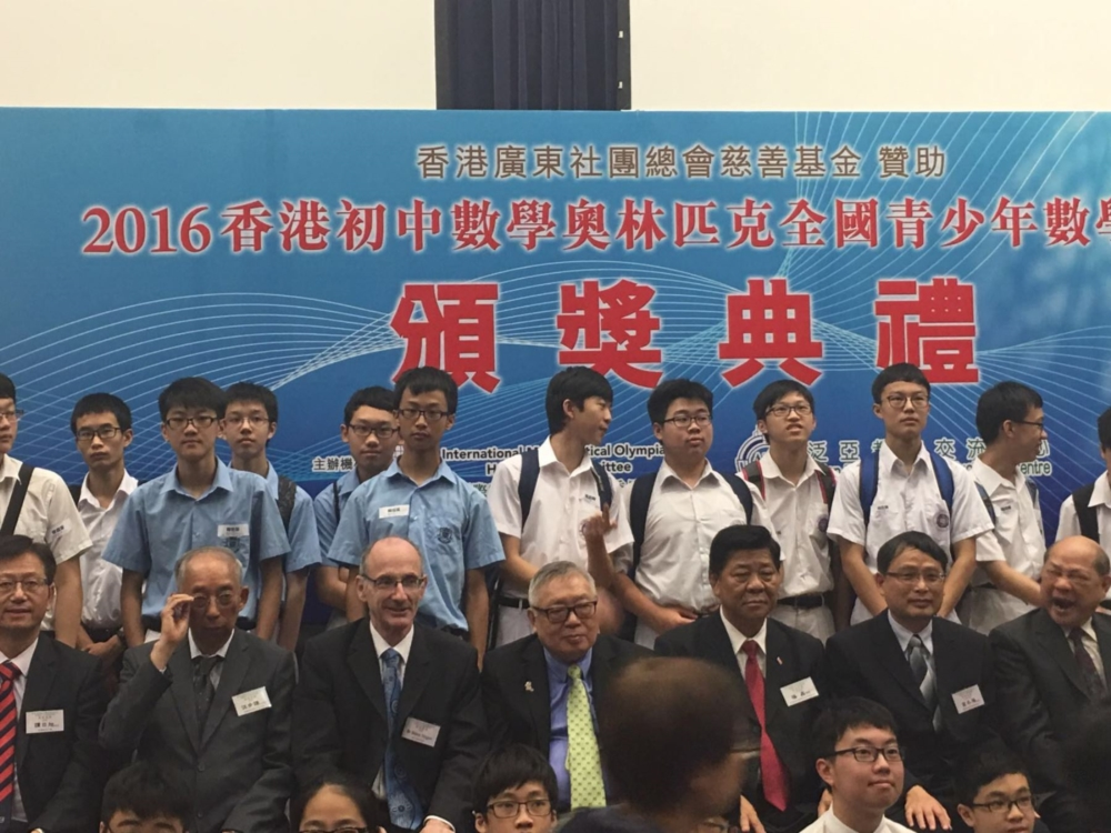https://www.npc.edu.hk/sites/default/files/4_1017.jpg