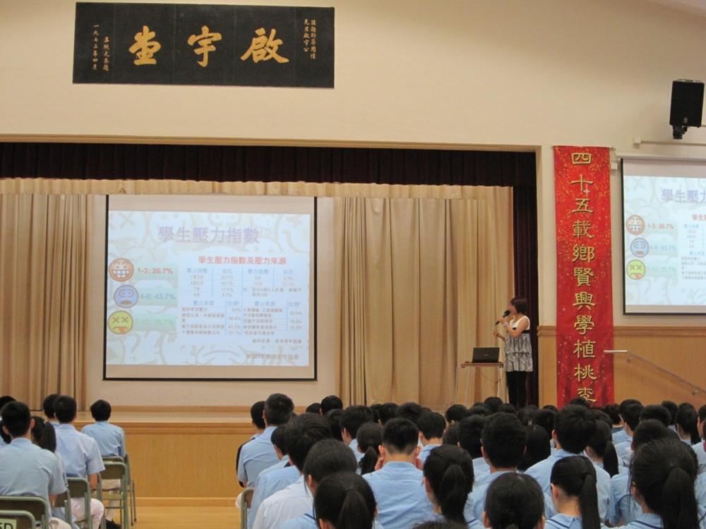 https://www.npc.edu.hk/sites/default/files/4_1019.jpg