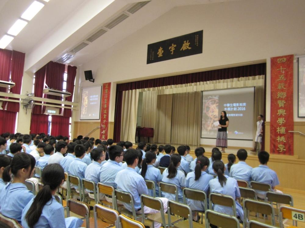 http://www.npc.edu.hk/sites/default/files/4_1024.jpg