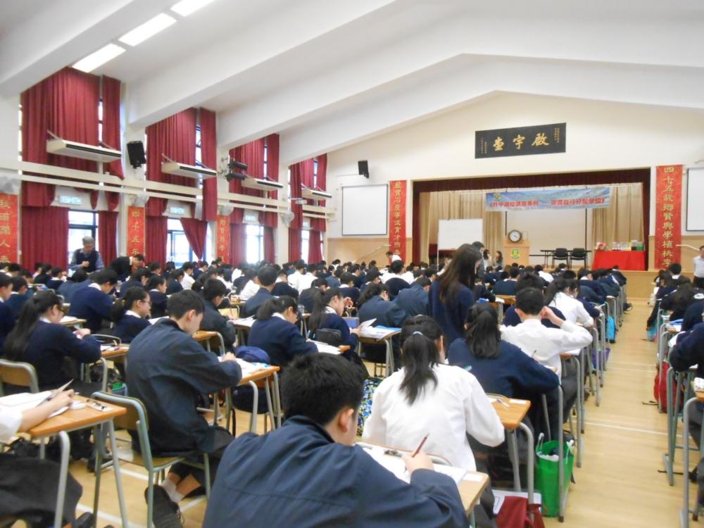 http://www.npc.edu.hk/sites/default/files/4_203.jpg