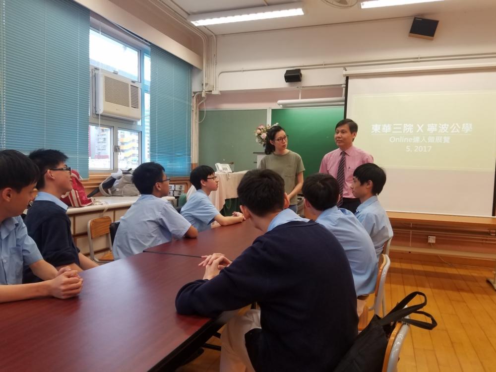 http://www.npc.edu.hk/sites/default/files/4_499.jpg