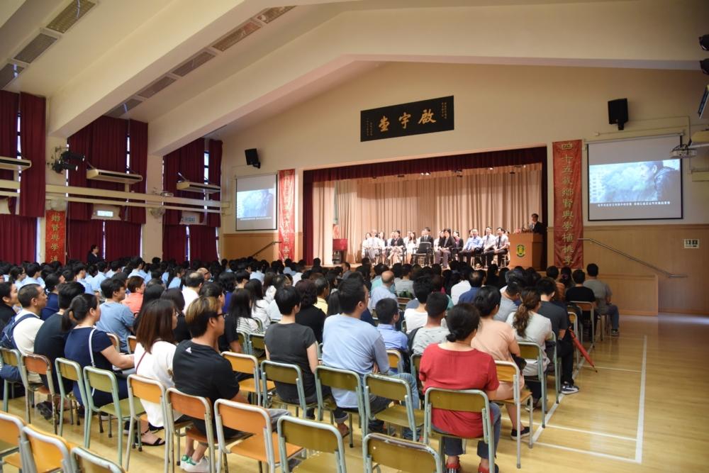 http://www.npc.edu.hk/sites/default/files/4_516.jpg