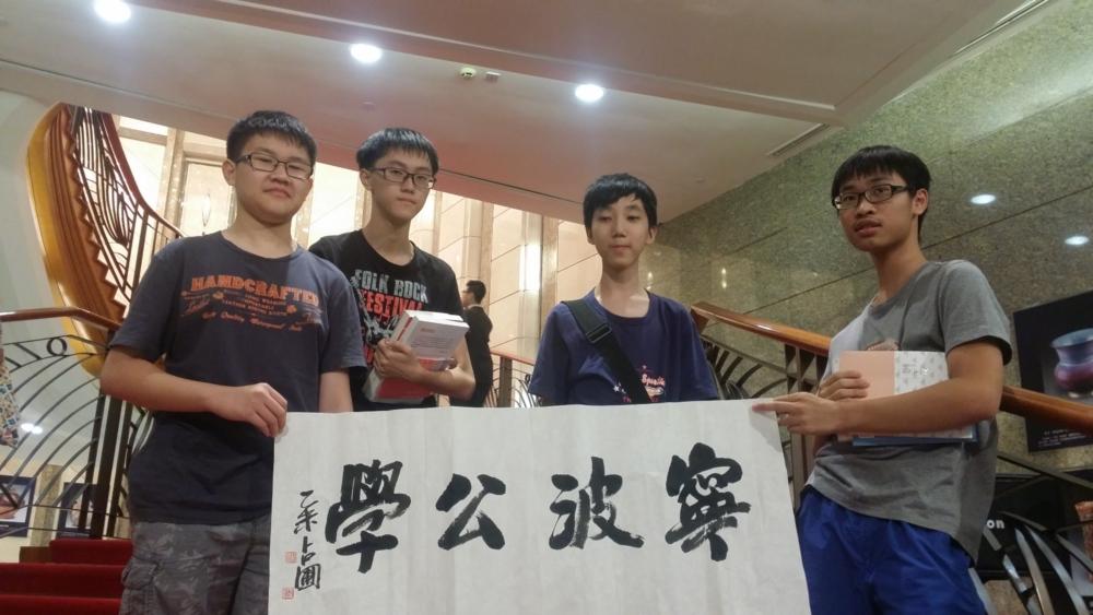 http://www.npc.edu.hk/sites/default/files/4_562.jpg