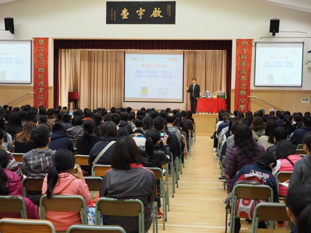 https://www.npc.edu.hk/sites/default/files/4_686.jpg