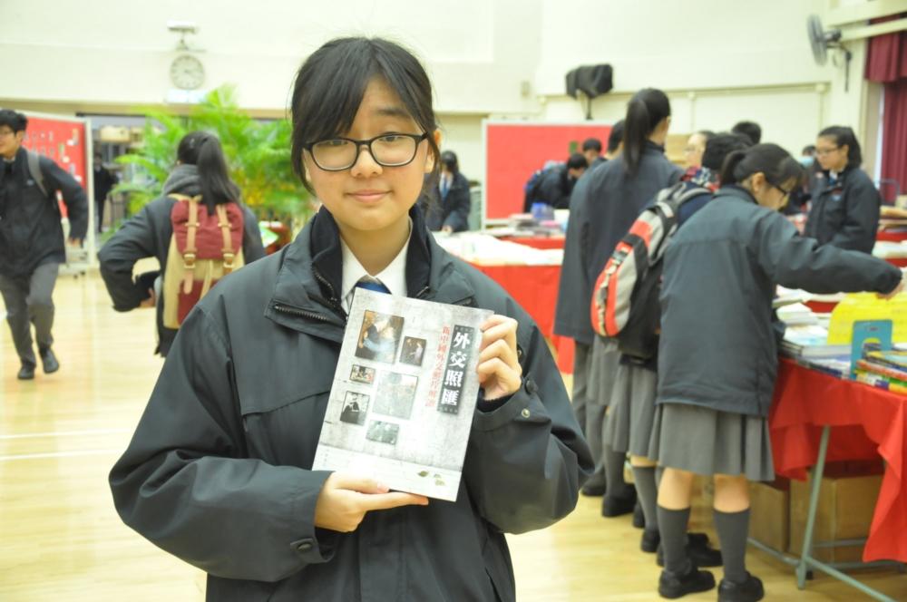 http://www.npc.edu.hk/sites/default/files/4_762.jpg