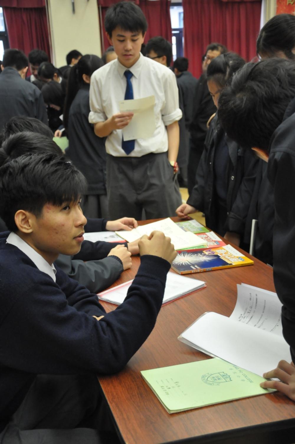 http://www.npc.edu.hk/sites/default/files/4_809.jpg