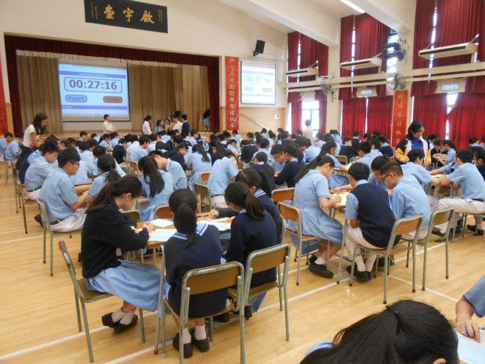http://www.npc.edu.hk/sites/default/files/4_984.jpg