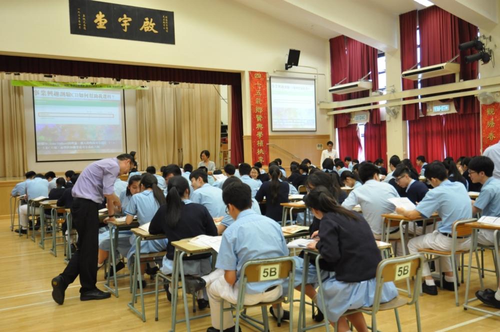http://www.npc.edu.hk/sites/default/files/5_393.jpg