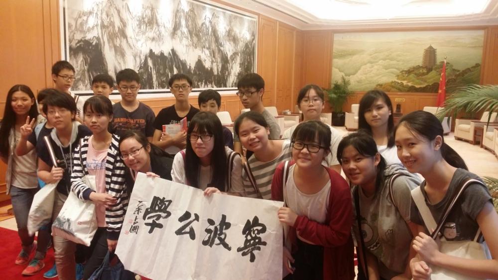 http://www.npc.edu.hk/sites/default/files/5_477.jpg