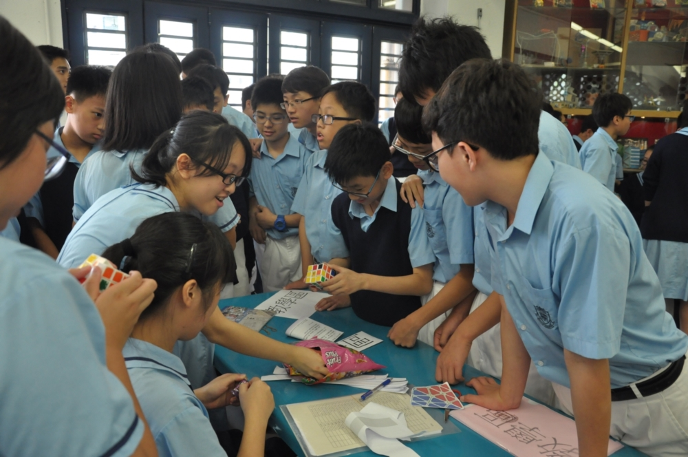 http://www.npc.edu.hk/sites/default/files/5_551.jpg