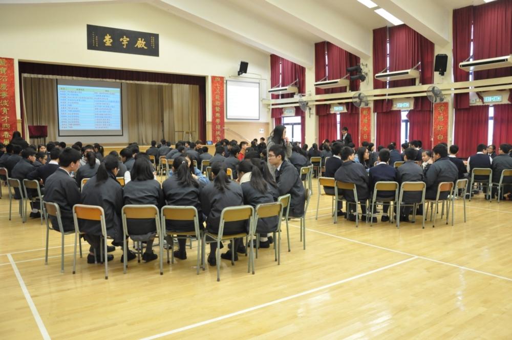 http://www.npc.edu.hk/sites/default/files/5_705.jpg