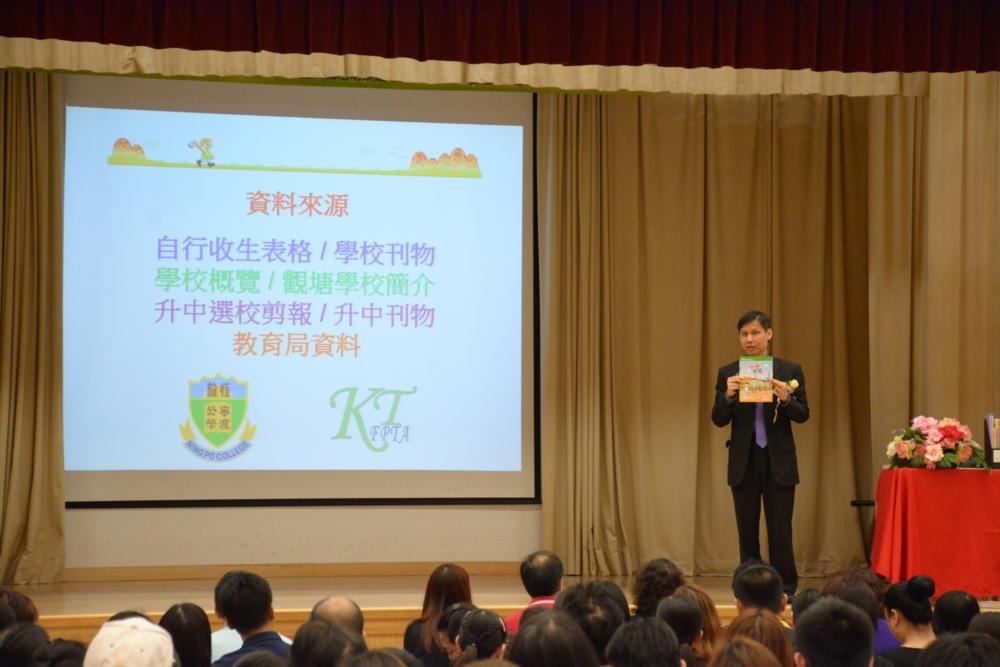 http://www.npc.edu.hk/sites/default/files/5_764.jpg