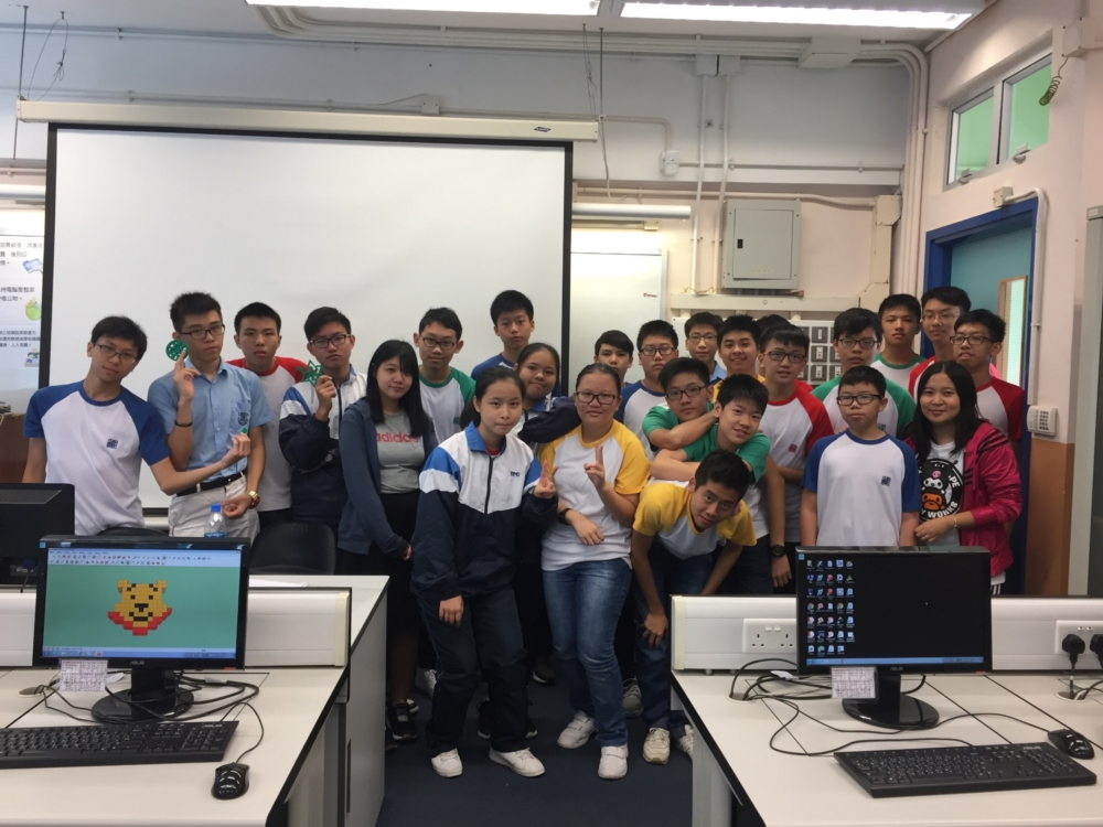 http://www.npc.edu.hk/sites/default/files/5_80.jpg