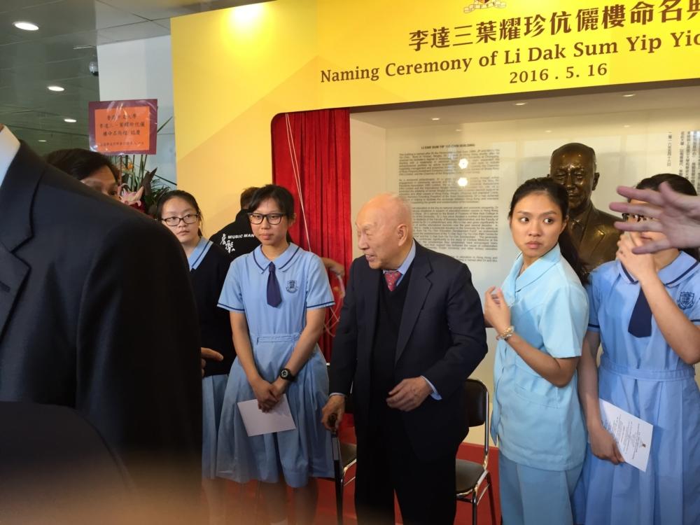 http://www.npc.edu.hk/sites/default/files/5_839.jpg