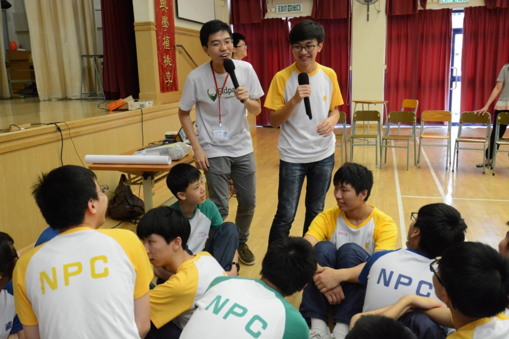 https://www.npc.edu.hk/sites/default/files/5_877.jpg