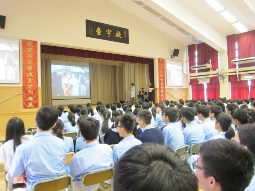 http://www.npc.edu.hk/sites/default/files/5_880.jpg