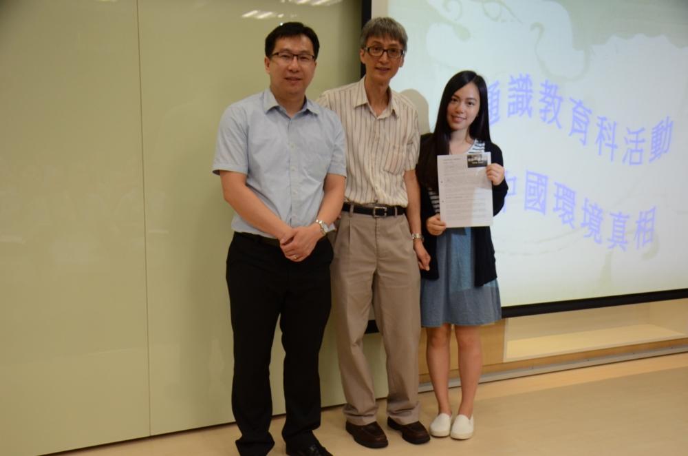https://www.npc.edu.hk/sites/default/files/5_881.jpg