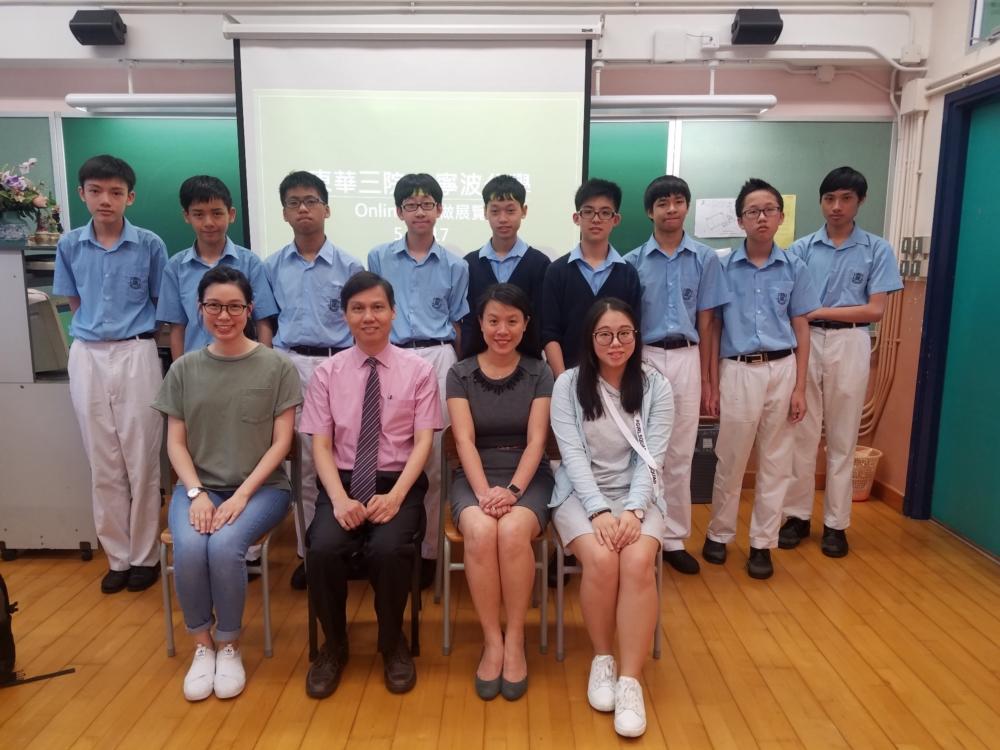 http://www.npc.edu.hk/sites/default/files/6_225.jpg