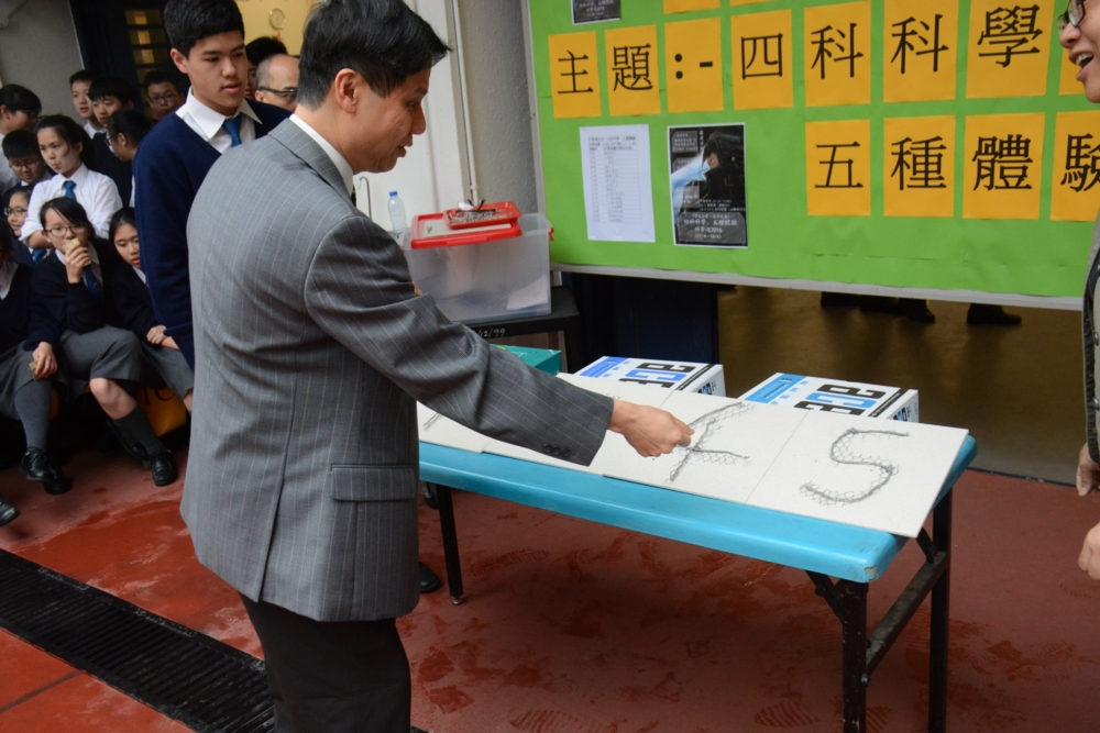 http://www.npc.edu.hk/sites/default/files/6_416.jpg