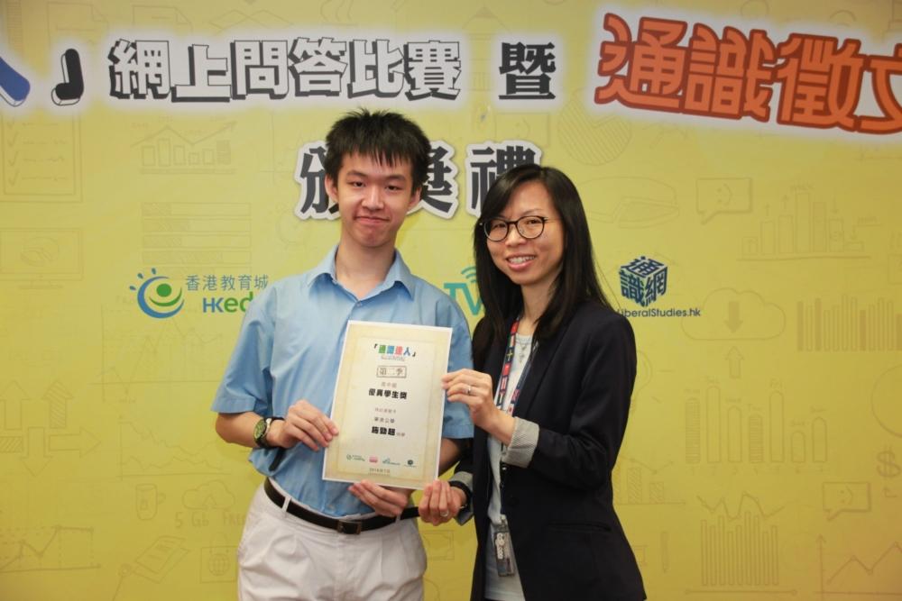 https://www.npc.edu.hk/sites/default/files/6_469.jpg
