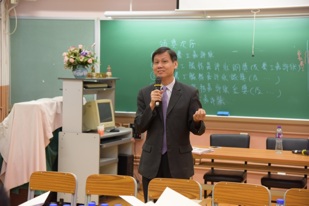 http://www.npc.edu.hk/sites/default/files/6_486.jpg