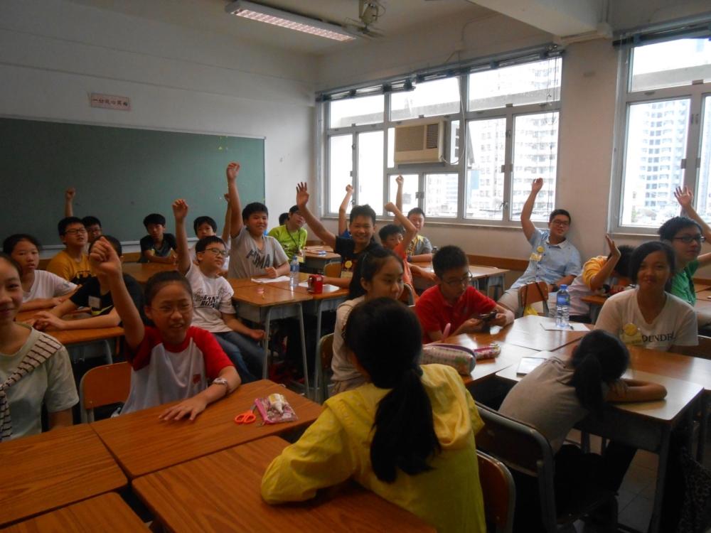 http://www.npc.edu.hk/sites/default/files/6_508.jpg
