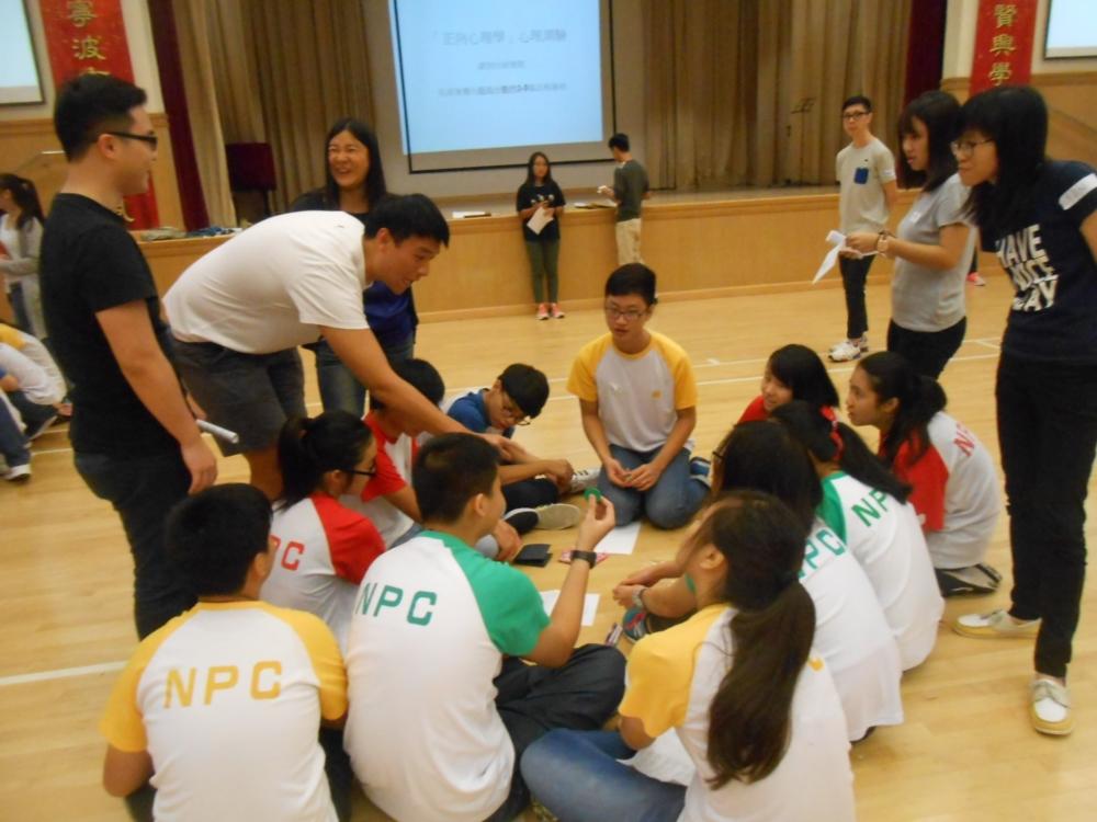 http://www.npc.edu.hk/sites/default/files/6_510.jpg