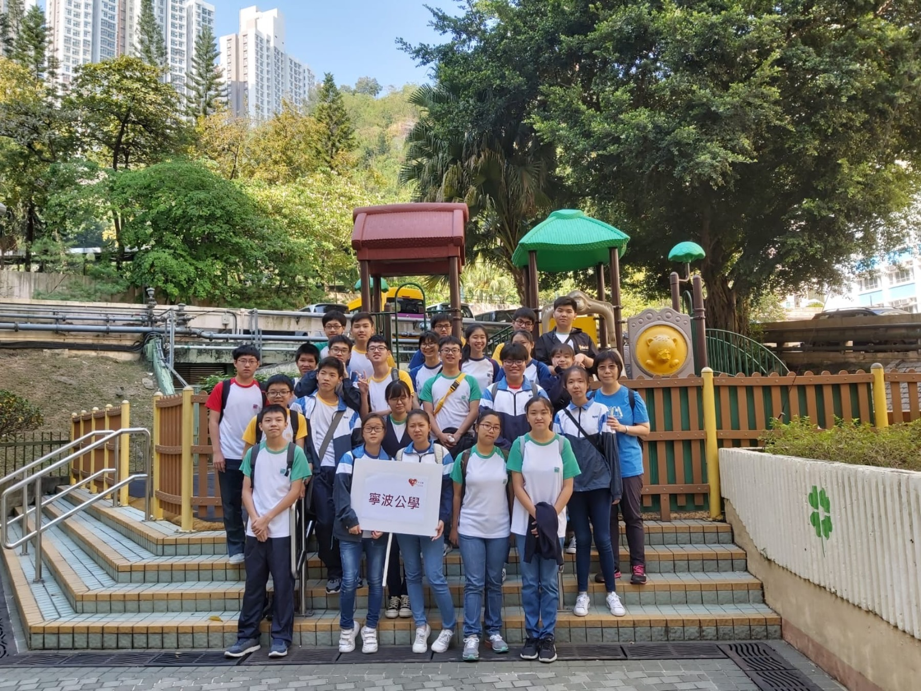 https://www.npc.edu.hk/sites/default/files/6_530.jpg