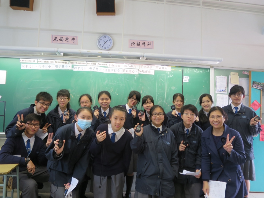 http://www.npc.edu.hk/sites/default/files/7_292.jpg