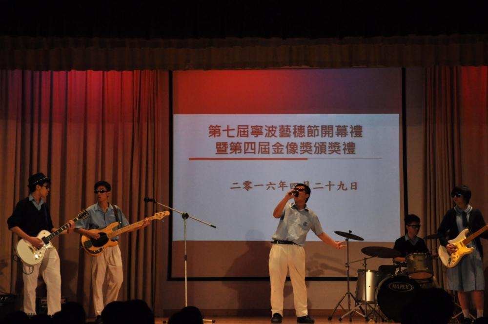 http://www.npc.edu.hk/sites/default/files/7_316.jpg