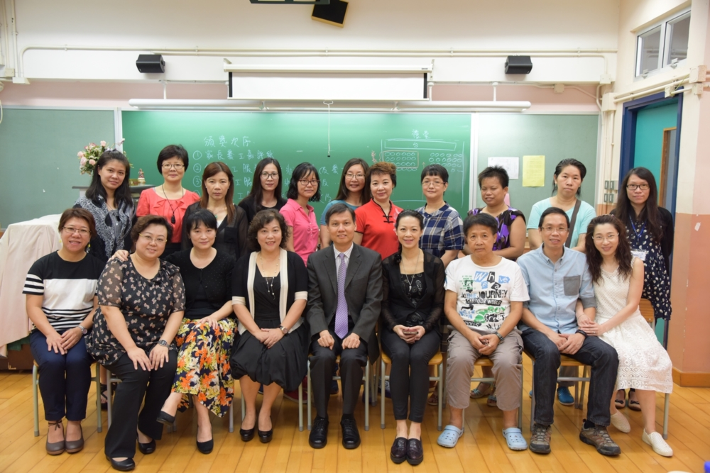http://www.npc.edu.hk/sites/default/files/7_353.jpg