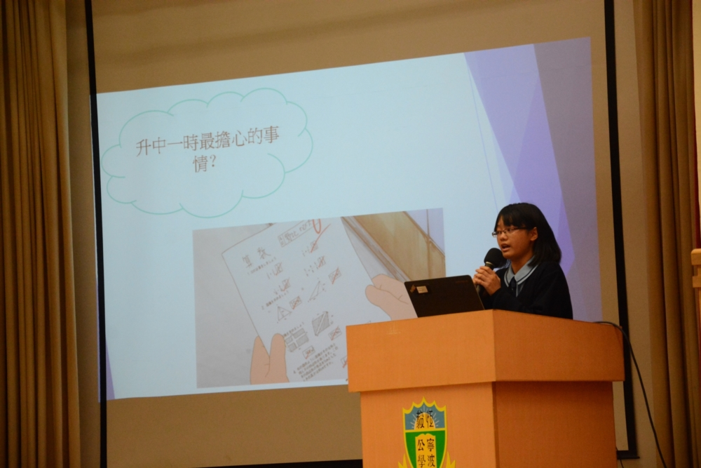 http://www.npc.edu.hk/sites/default/files/7_7.jpg