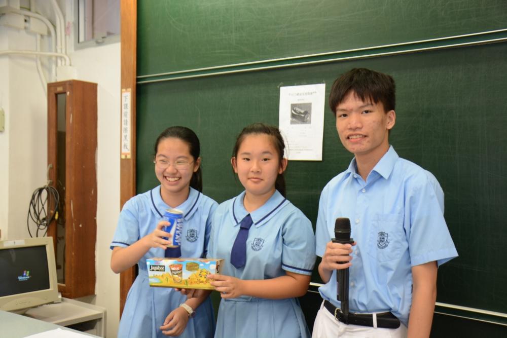 http://www.npc.edu.hk/sites/default/files/8_160.jpg