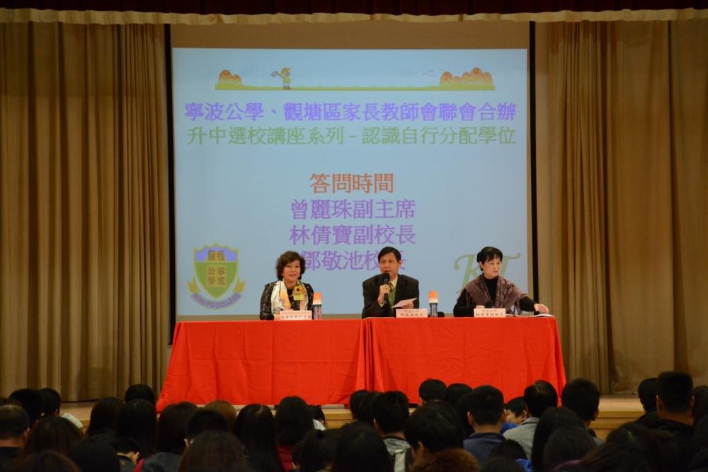 https://www.npc.edu.hk/sites/default/files/8_192.jpg