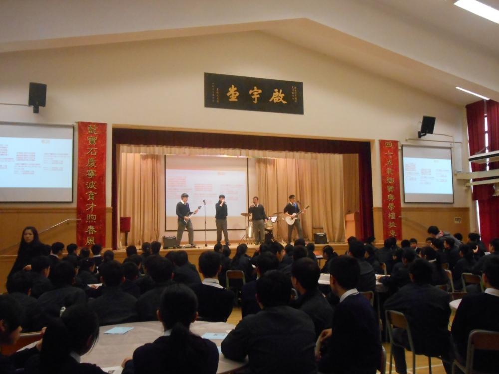 http://www.npc.edu.hk/sites/default/files/8_231.jpg
