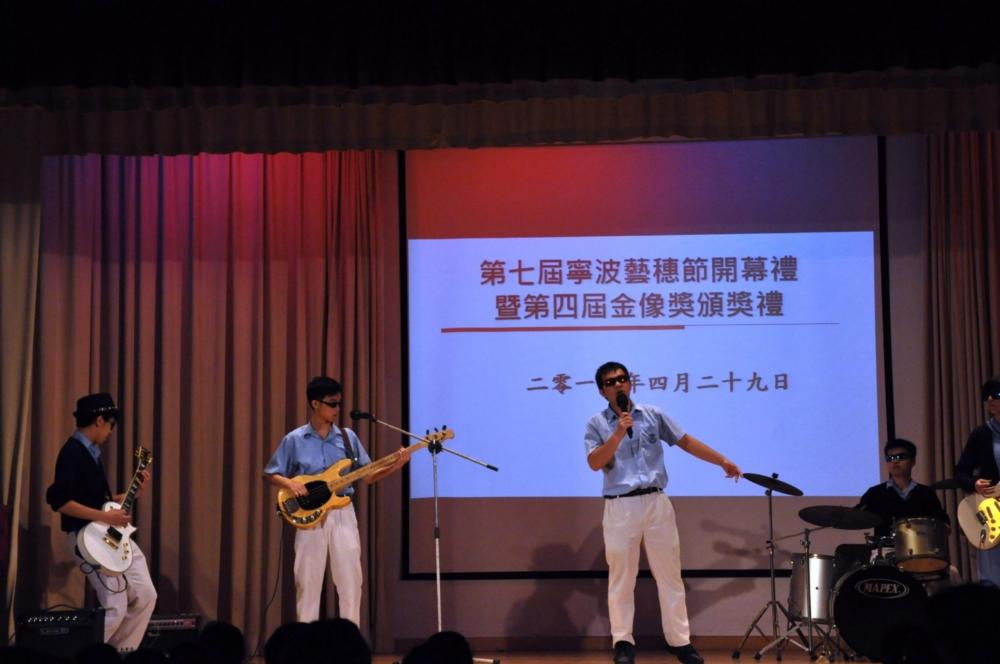 http://www.npc.edu.hk/sites/default/files/8_283.jpg