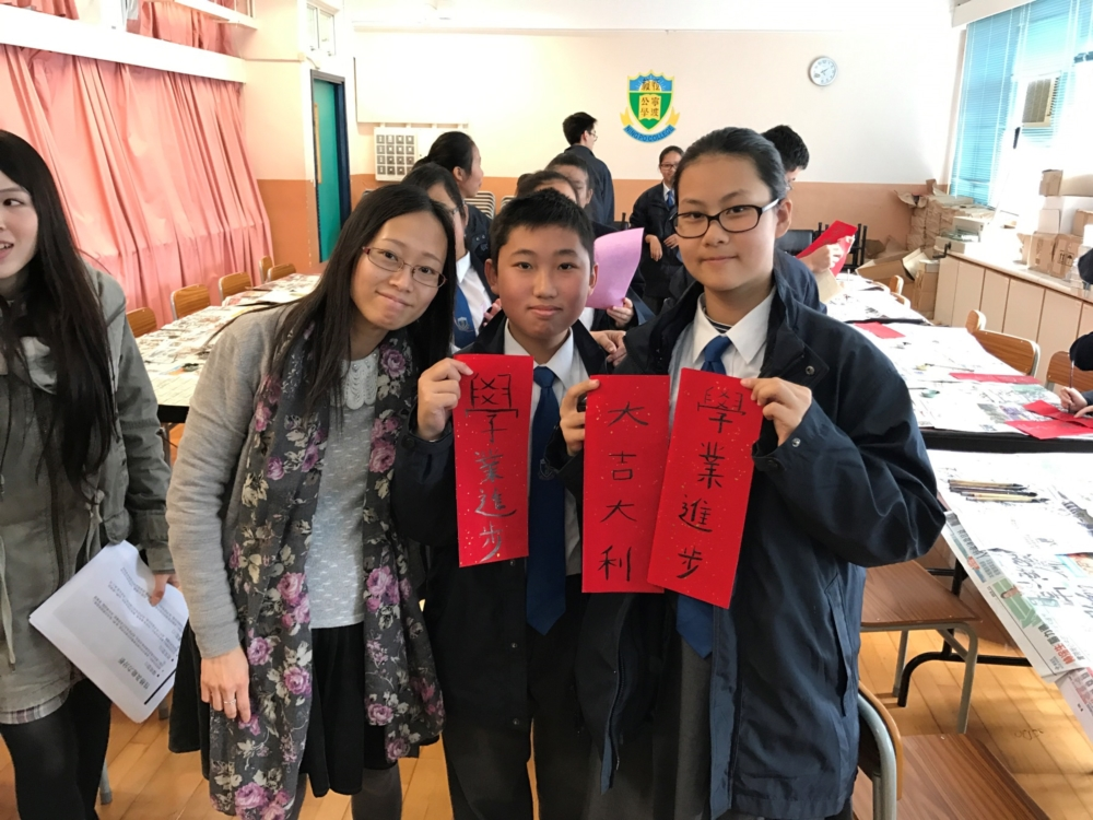 http://www.npc.edu.hk/sites/default/files/8_74.jpg