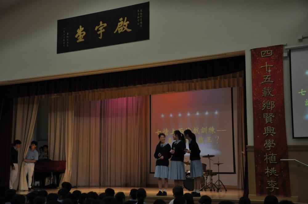 http://www.npc.edu.hk/sites/default/files/9_226.jpg