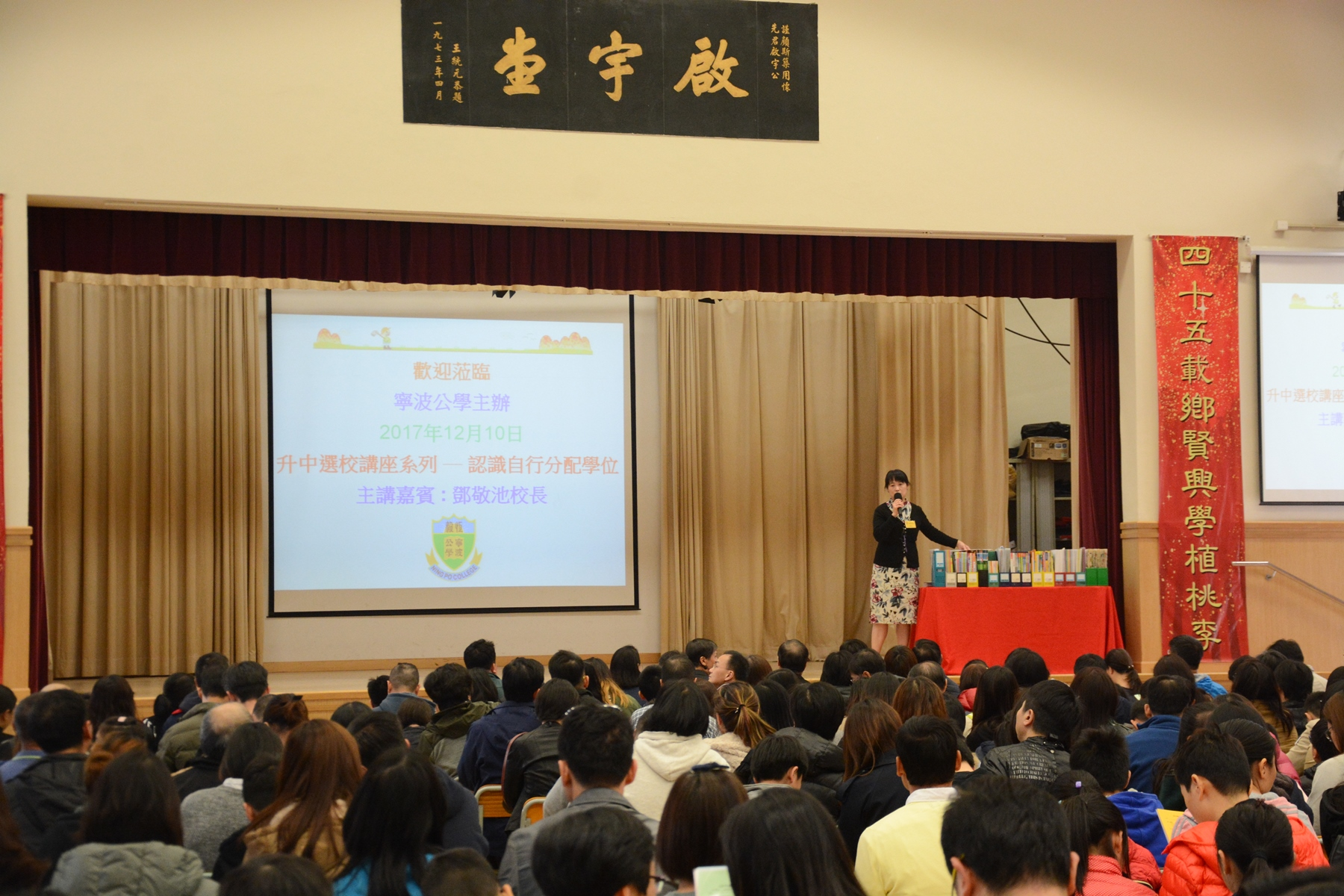 http://www.npc.edu.hk/sites/default/files/9_271.jpg