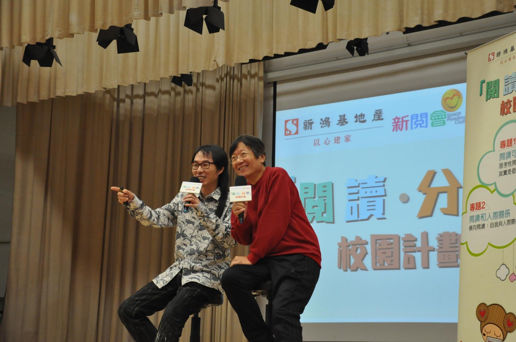 http://www.npc.edu.hk/sites/default/files/dsc_0009_1.jpg