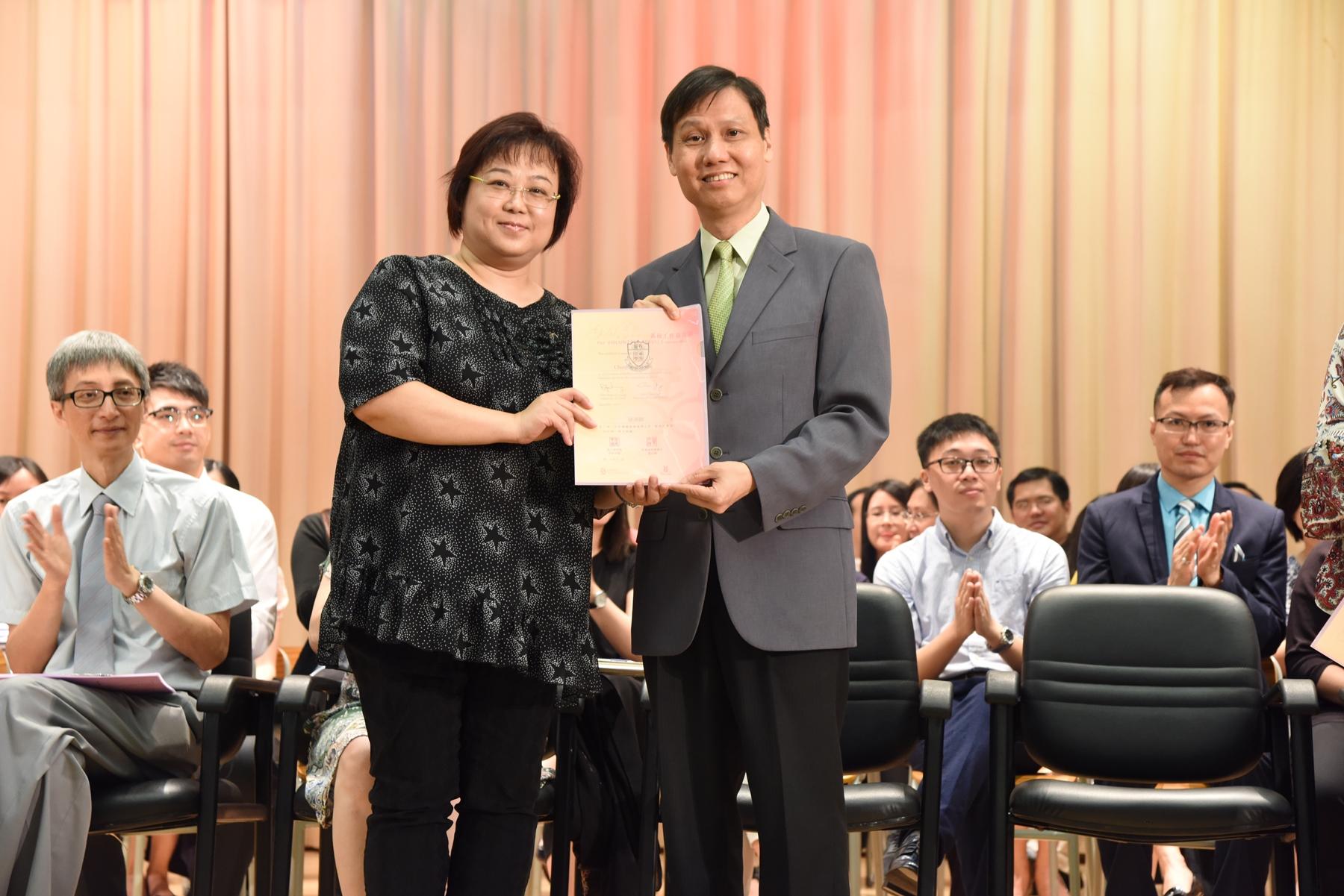 http://www.npc.edu.hk/sites/default/files/dsc_0012.jpg